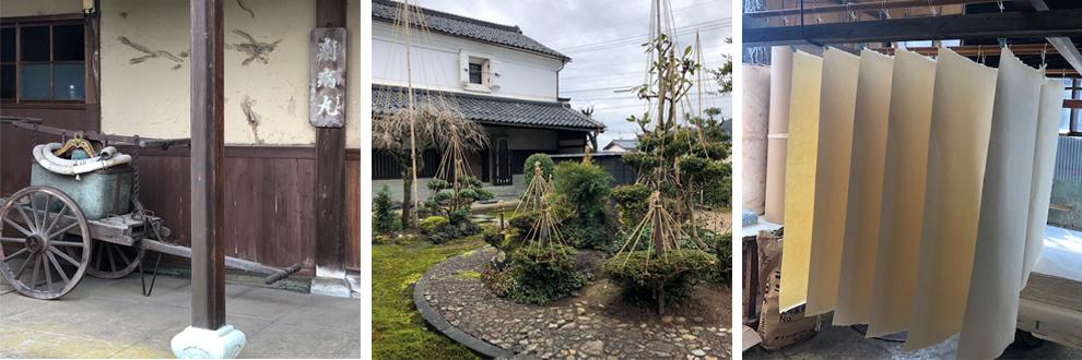 Echizen washi making village