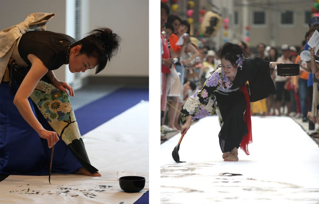Calligraphy performing art