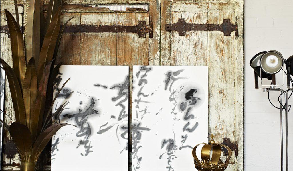 Ryojo, Japanese calligraphy